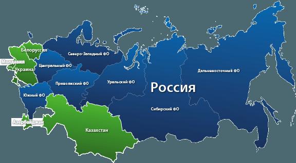 Доставка автоаксессуаров по России