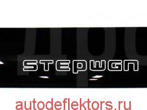 Дефлектор капота (Мухобойка) RED Honda Stepwgn 2001-2005