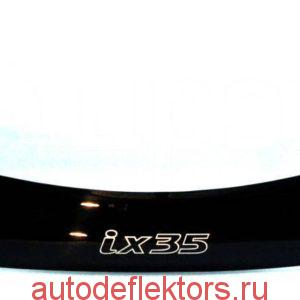 Дефлектор капот амухобойка RED на Hyundai IX35 2009-2015