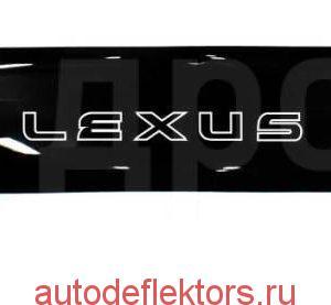 Дефлектор капота (Мухобойка) RED Lexus LX 470 1998-2007