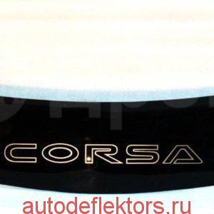 Дефлектор капота (Мухобойка) RED Opel Corsa 2006-2014