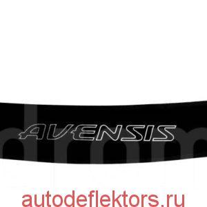 Дефлектор капота Тойота Авенсис Т250 2003-2008
