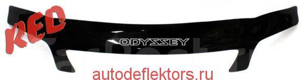 Дефлектор капота мухобойка RED Тойота Одиссей 1994-1999
