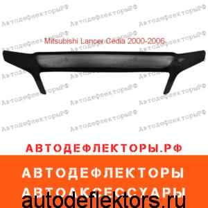 Дефлектор капота (мухобойка) RED на Mitsubishi Lancer Cedia 2000-2003
