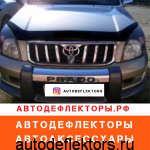 Дефлектор капота SIM на Toyota Land Cruiser Prado 01-08, темный арт. STOLCP0112