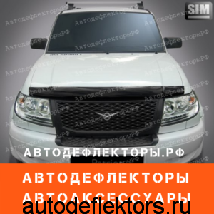 Дефлектор капота SIM на УАЗ Патриот, 3163, 23632, 05-, темный арт. SUAZPAT0512