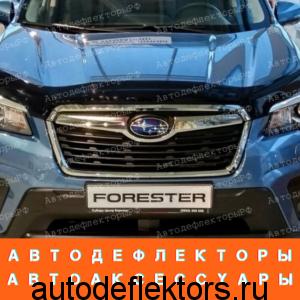 Дефлектор капота SIM на Subaru Forester 18-, темный арт. SSUFOR1812