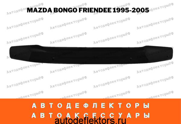 Дефлектор капота (мухобойка) RED на Mazda Bongo Friendee 1995-2005
