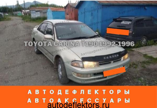 Дефлектор капота (мухобойка) RED на Toyota Carina T190 1992-1996