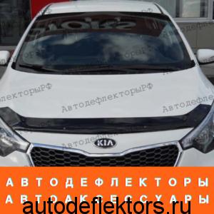 Дефлектор капота SIM на Kia Cerato, 13-16, темный арт. SKICER1312