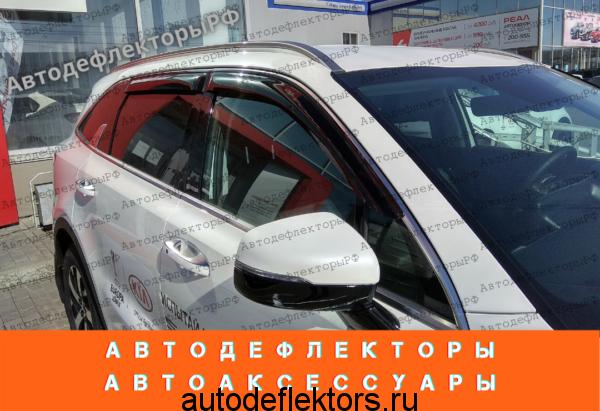 Дефлекторы окон (ветровики) SIM на Kia Sorento 2020-, 4дв., темный арт.SKISOR2032