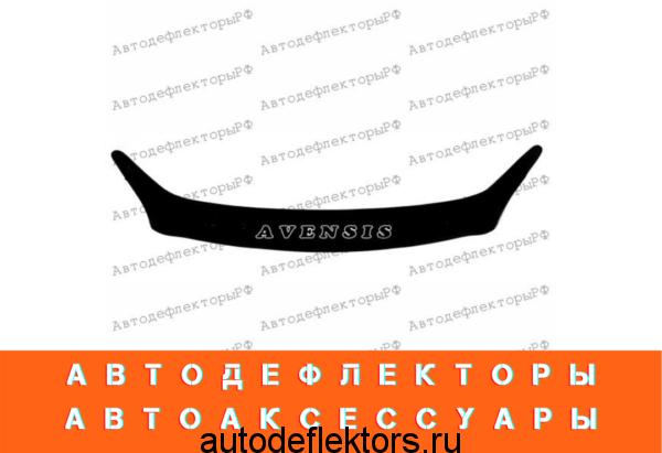 Дефлектор капота (мухобойка) на Toyota Avensis AZT250-AZT255 2003-2008