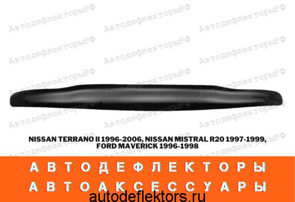 Дефлектор капота (мухобойка) RED на Nissan Terrano II 1996-2006, Nissan Mistral R20 1997-1999, Ford Maverick 1996-1998