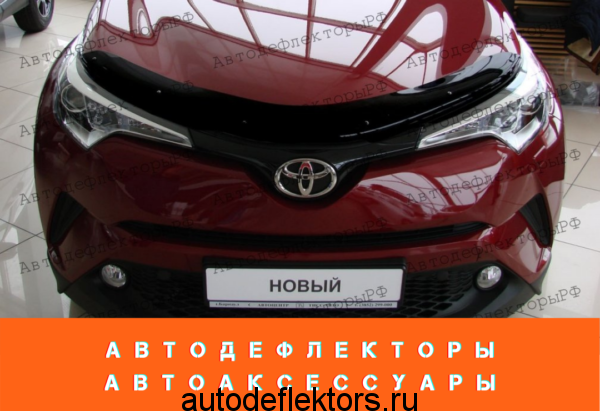 Дефлектор капота SIM на Toyota C-HR, 2016-