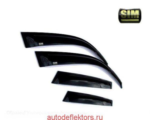Дефлекторы окон (ветровики) SIM на Skoda Fabia 07-14, HB., 4дв., темный арт.SSCFABH0732