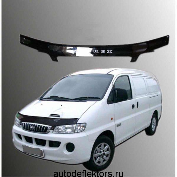 Дефлектор капота (мухобойка) на Hyundai Starex H1 1997-2005