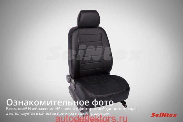 """Чехлы модельные """"Экокожа"""" KIA Cerato II 2009-2013 черный+белый"""