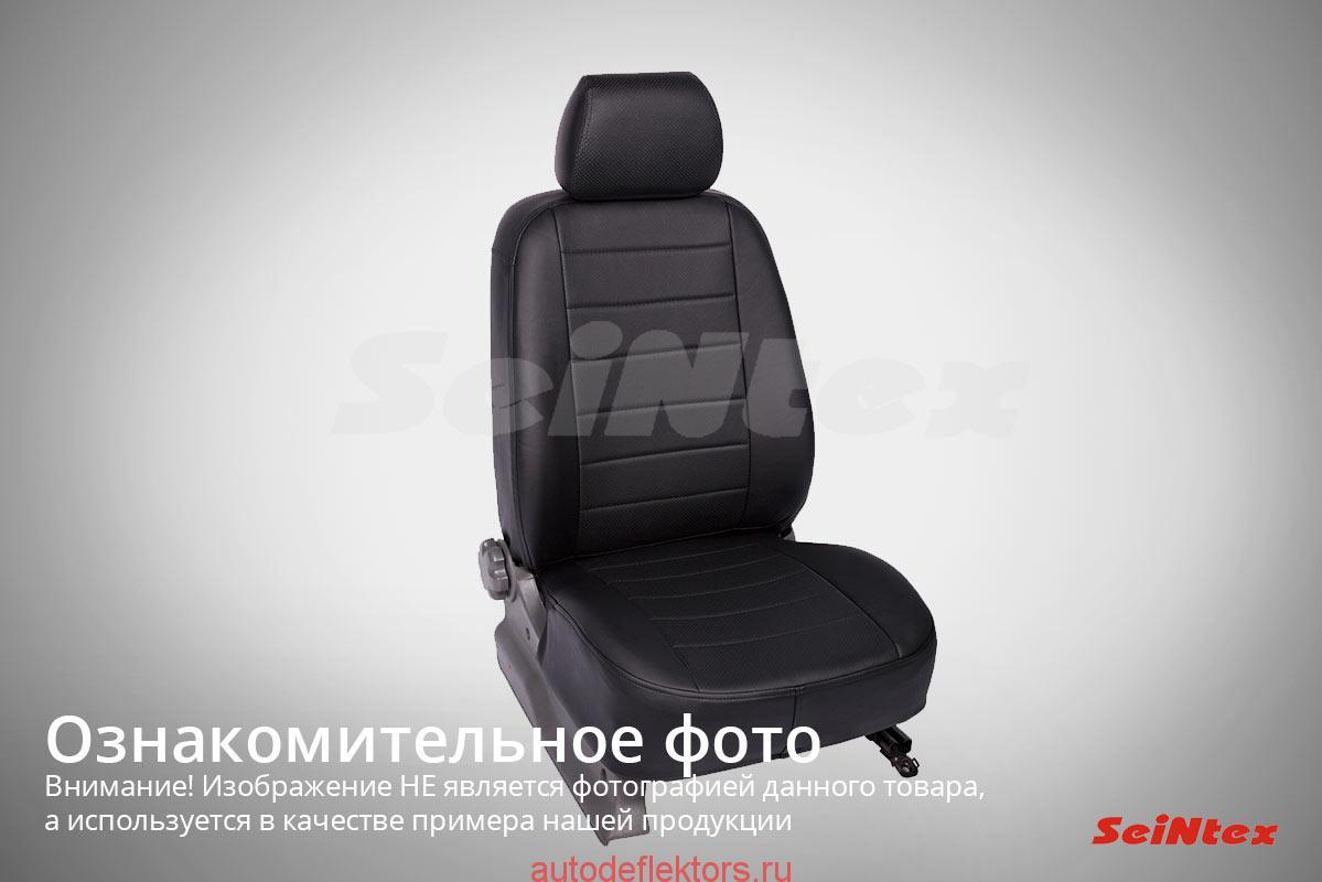 """Чехлы модельные """"Экокожа"""" KIA Rio III 2011- черный+серый"""