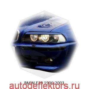 Реснички на фары BMW E39 1996-2003