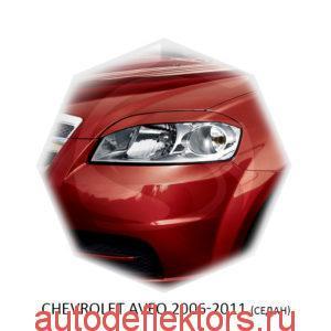 Реснички на фары Chevrolet AVEO 2006-2011 (седан)