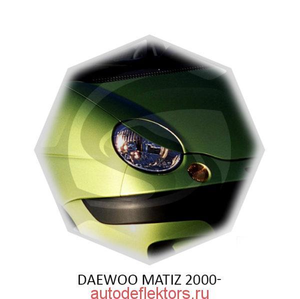 Реснички на фары Daewoo MATIZ 2000-