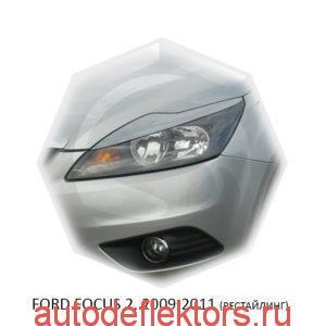 Реснички на фары Ford FOCUS 2, 2009-2011 (рестайлинг)