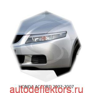 Реснички на фары Honda ACCORD 2002-2007