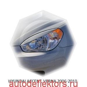 Реснички на фары Hyundai ACCENT, VERNA 2006-2010