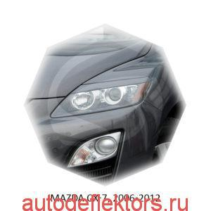 Реснички на фары Mazda CX-7, 2006-2012
