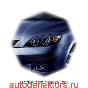 Реснички на фары Mazda DEMIO 2002-2005
