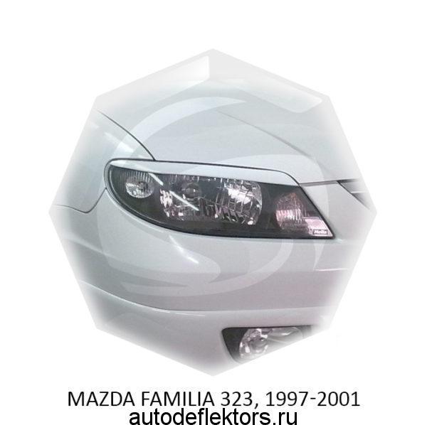 Реснички на фары для MAZDA FAMILIA 1997-2001г