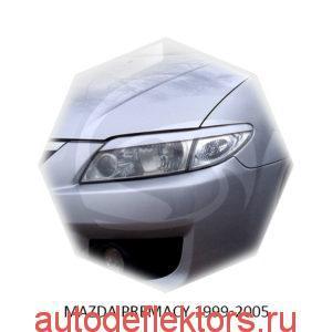 Реснички на фары Mazda PREMACY 1999-2005
