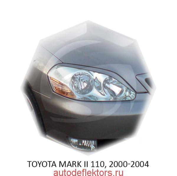 Toyota MARK II 110, 2000-2004