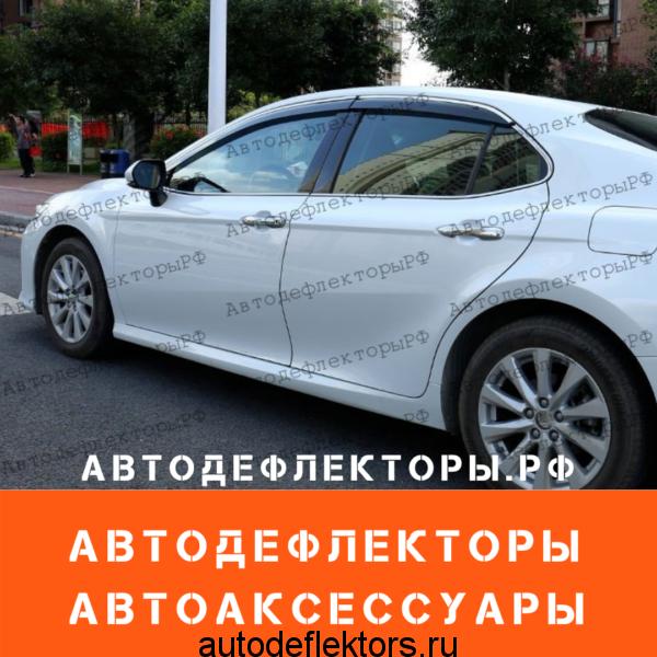 Дефлекторы окон (ветровики) Toyota Camry V70 2018-