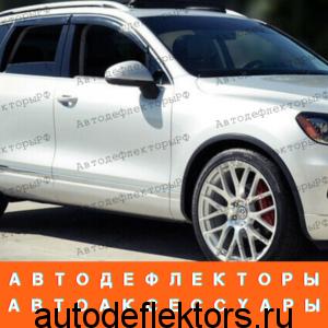 Дефлекторы окон (ветровики) Volkswagen Touareg 2011-2018