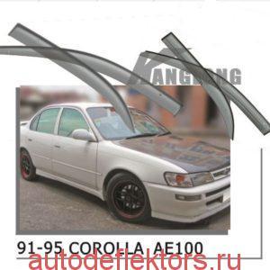 Дефлекторы окон (ветровики) Toyota Corolla AE100 1991-1995 оригинальные