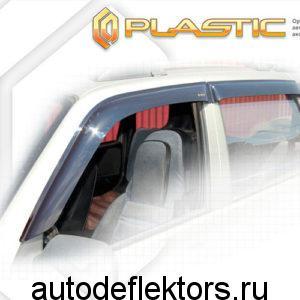 Ветровики дверей Classic полупрозрачный ВАЗ Lada Niva Travel 2020- н.в.