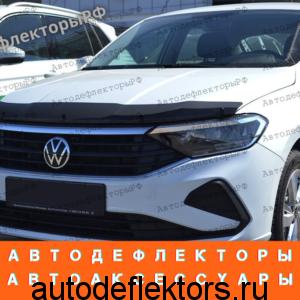Дефлектор капота SIM на Volkswagen Polo 2020- н.в. темный, арт. SVOPOL2012