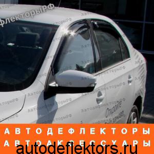 Дефлекторы окон (ветровики) SIM на Volkswagen Polo 2020- н.в. темный, арт.SSCRAP1232