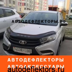Дефлектор капота (мухобойка) VIP TUNING для Lada XRAY 2016 – н.в (длинный)