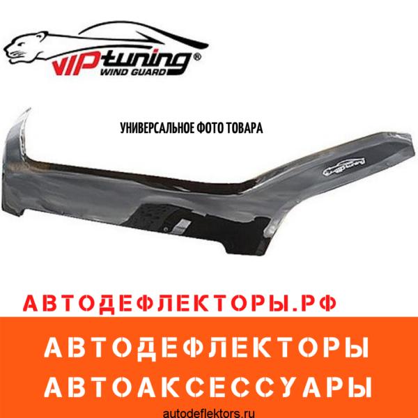 Дефлектор капота (мухобойка) VIP TUNING для ZAZ Vida (седан)  2012 г.в.