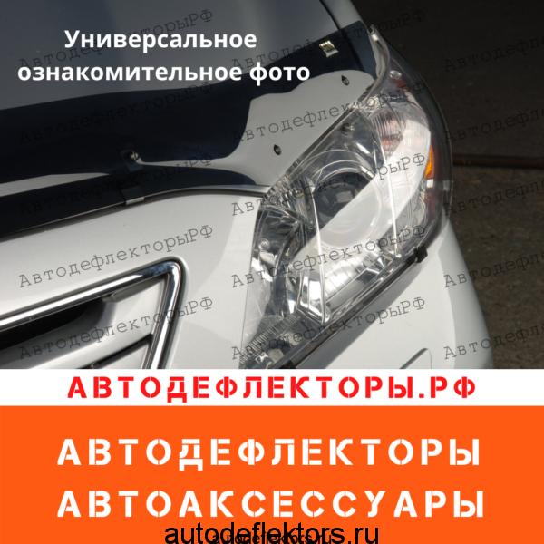 Защита на фары SIM для Toyota Corolla, 00-06, SD, прозрачный