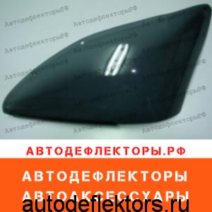 Защита на фары SIM для Lexus/Harrier RX300, 03-09, темный