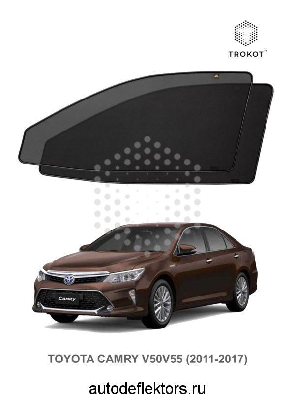 """Автошторки на передние двери TROKOT серия """"Premium"""" для Toyota Camry (V50/V55) 2011-2017"""