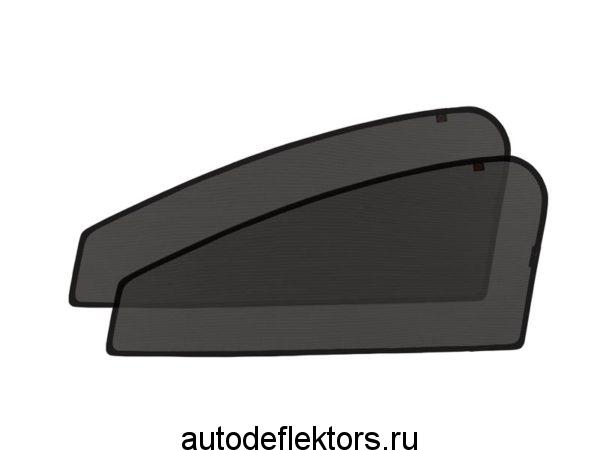 "Автошторки TROKOT серия ""Standart"""